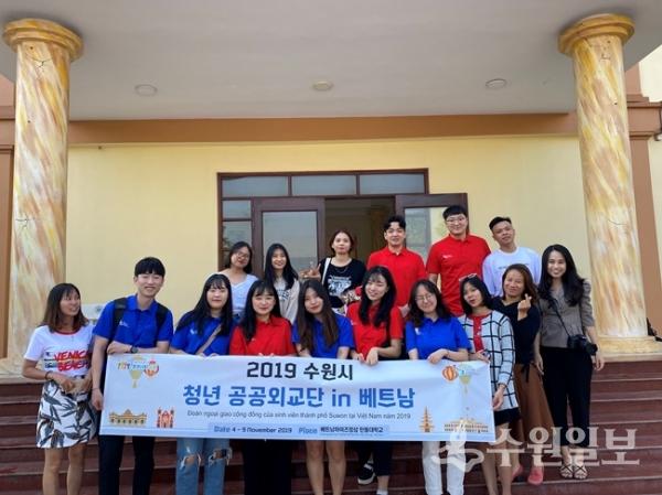 '2019 수원시 청년 공공 외교단 in 베트남' 대학생들이 베트남 현지에서 ㅣ념촬영을 하고 있다.(사진=수원시국제교류센터)