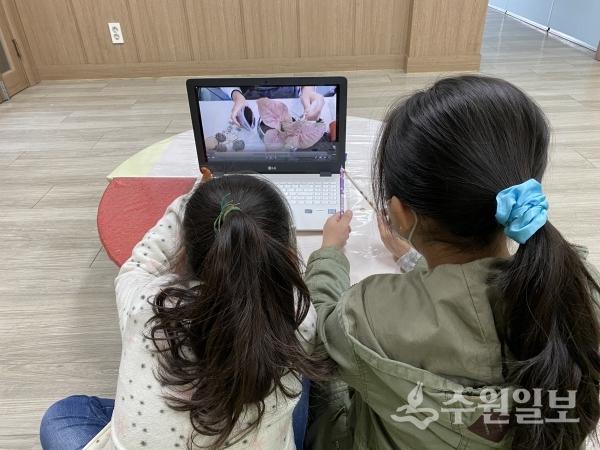 아이들이 교육 영상을 시청하고 있다.(사진=수원시)